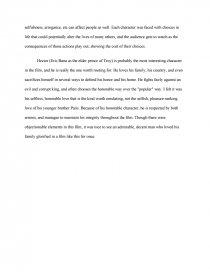 helen of troy essay