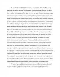 essay on the novel raintree book movie report zoom