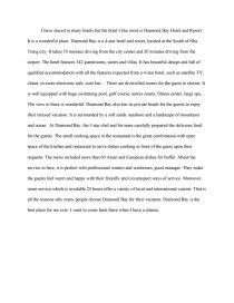 My favourite hotel essay