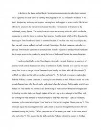 kafka on the shore essay zoom zoom zoom
